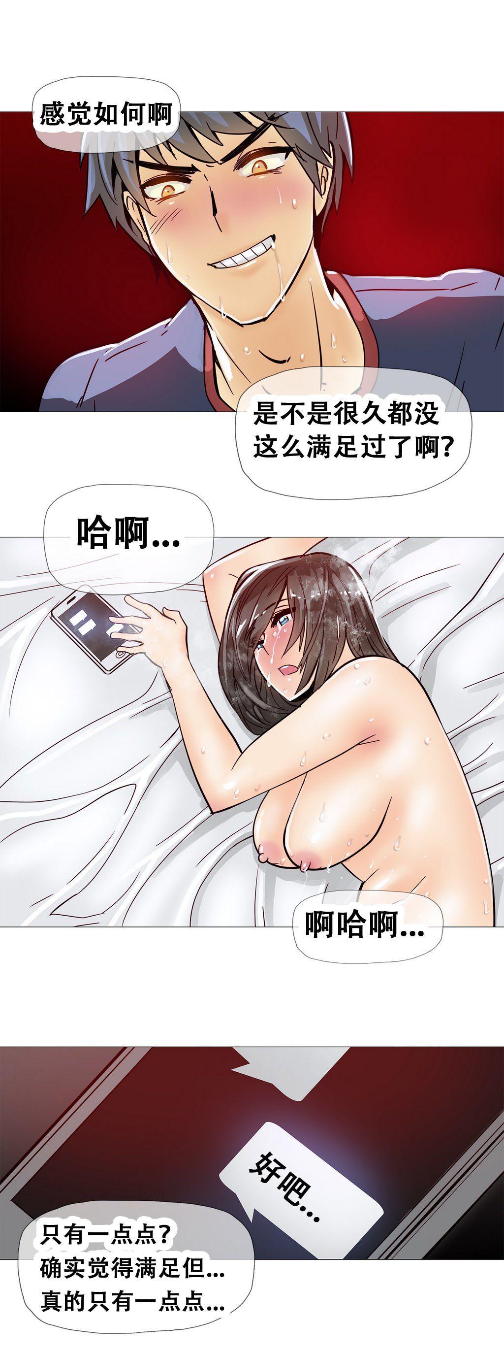 HouseHold Affairs 【卞赤鲤个人汉化】1~33话(持续更新中) 271
