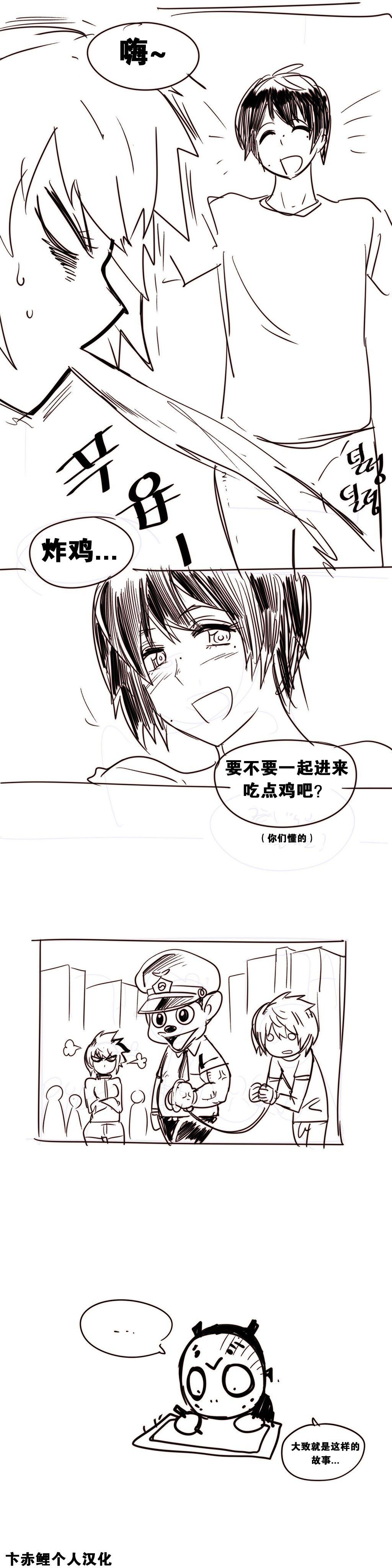 HouseHold Affairs 【卞赤鲤个人汉化】1~33话(持续更新中) 281