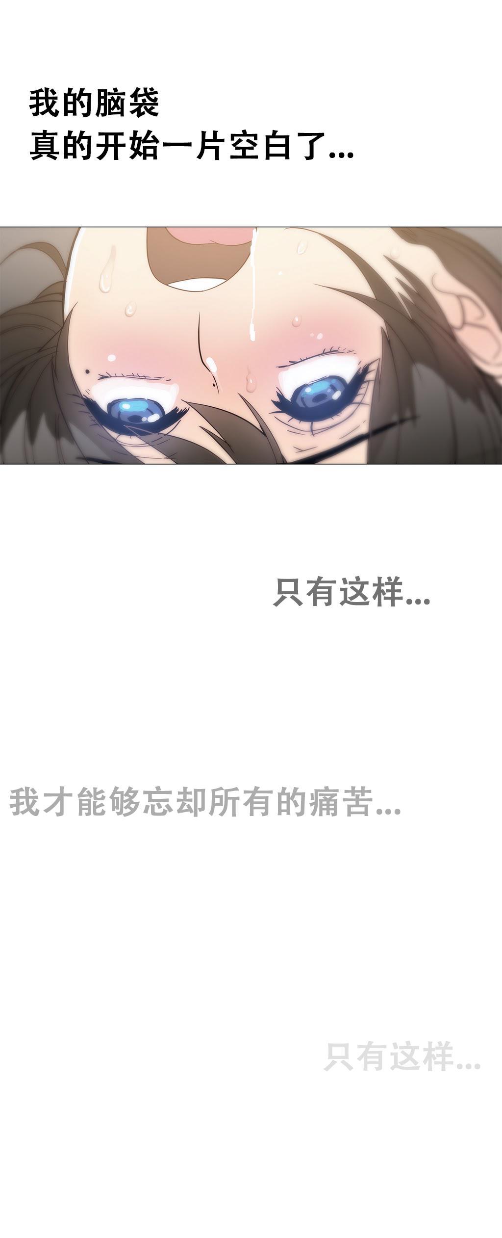 HouseHold Affairs 【卞赤鲤个人汉化】1~33话(持续更新中) 296