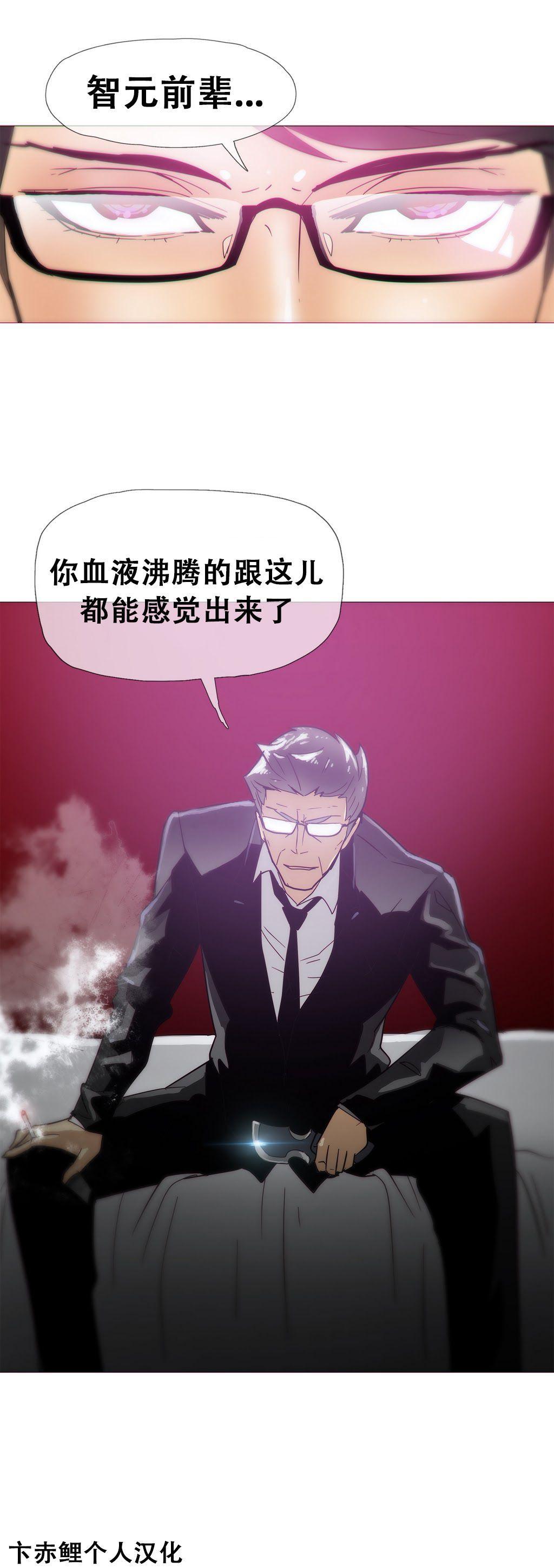 HouseHold Affairs 【卞赤鲤个人汉化】1~33话(持续更新中) 325