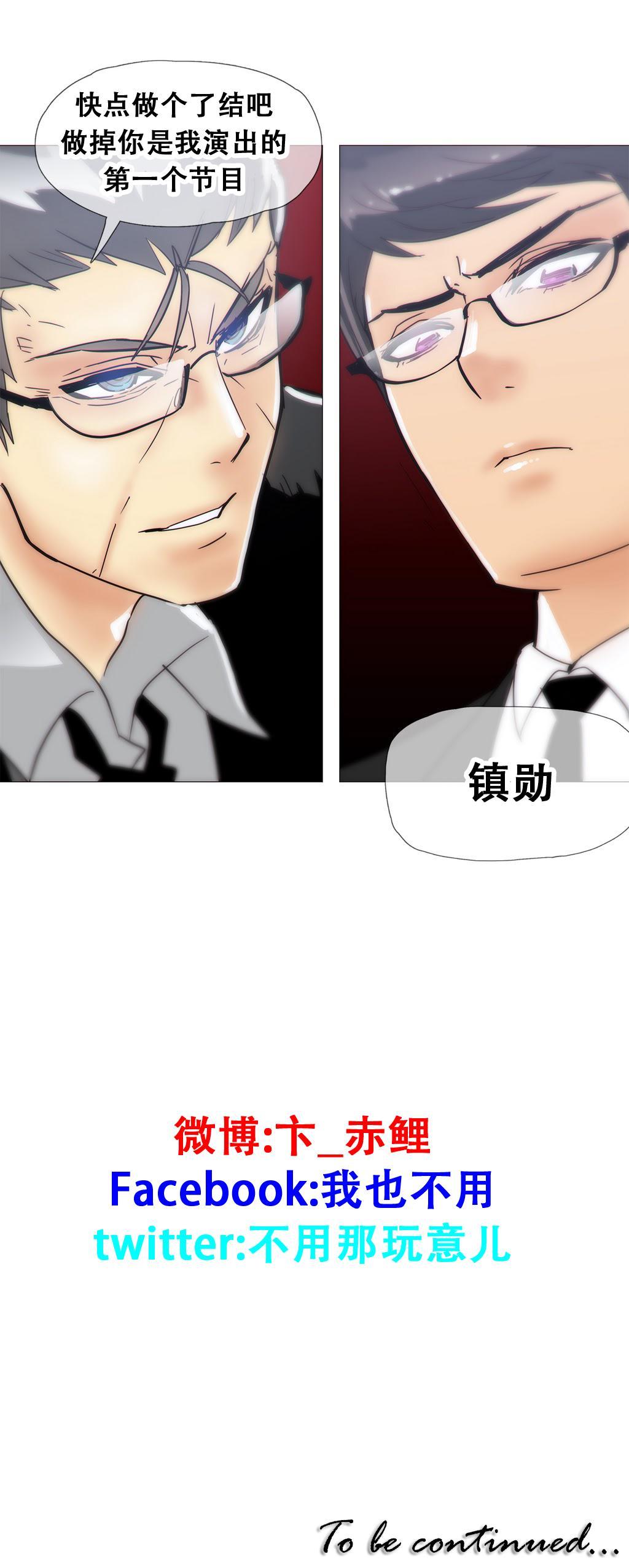 HouseHold Affairs 【卞赤鲤个人汉化】1~33话(持续更新中) 326