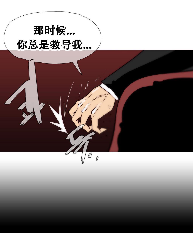 HouseHold Affairs 【卞赤鲤个人汉化】1~33话(持续更新中) 331