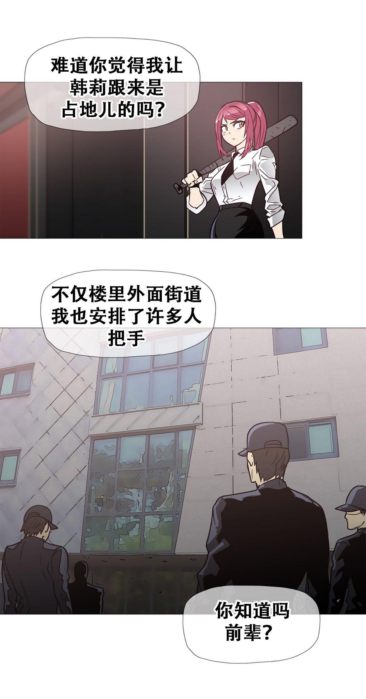 HouseHold Affairs 【卞赤鲤个人汉化】1~33话(持续更新中) 359