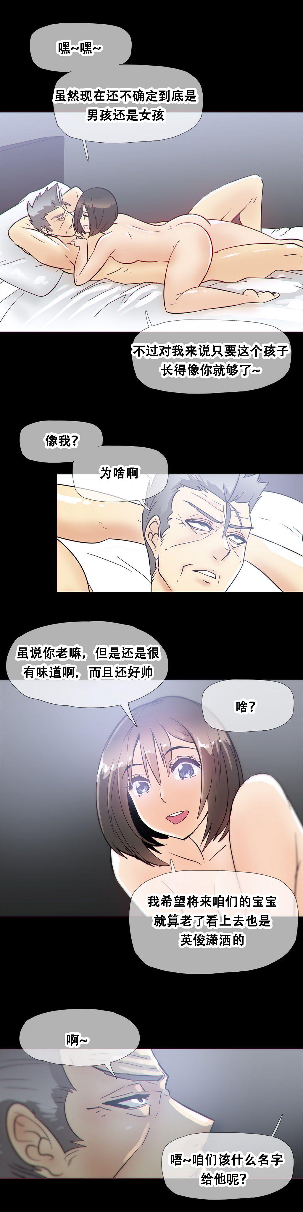 HouseHold Affairs 【卞赤鲤个人汉化】1~33话(持续更新中) 389