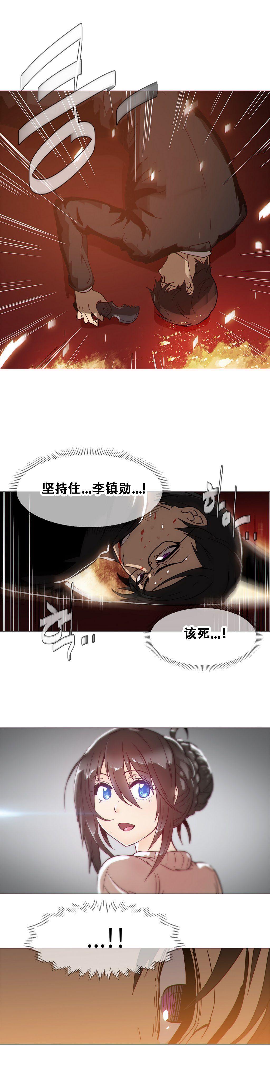HouseHold Affairs 【卞赤鲤个人汉化】1~33话(持续更新中) 399