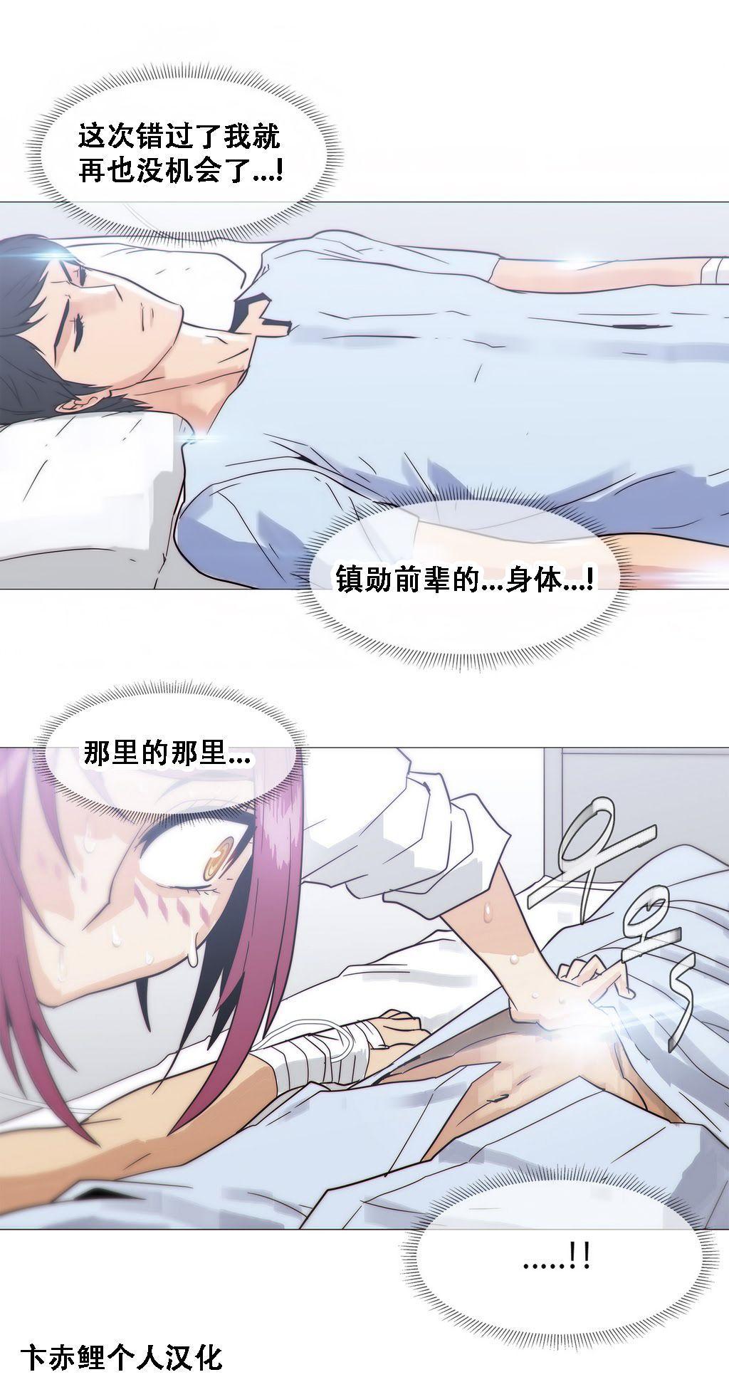 HouseHold Affairs 【卞赤鲤个人汉化】1~33话(持续更新中) 415