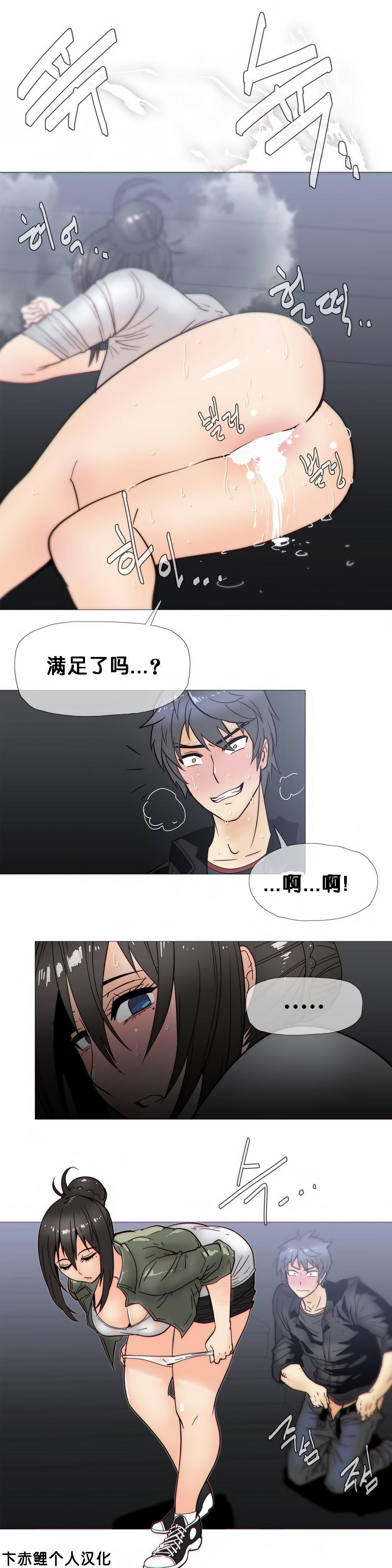 HouseHold Affairs 【卞赤鲤个人汉化】1~33话(持续更新中) 488