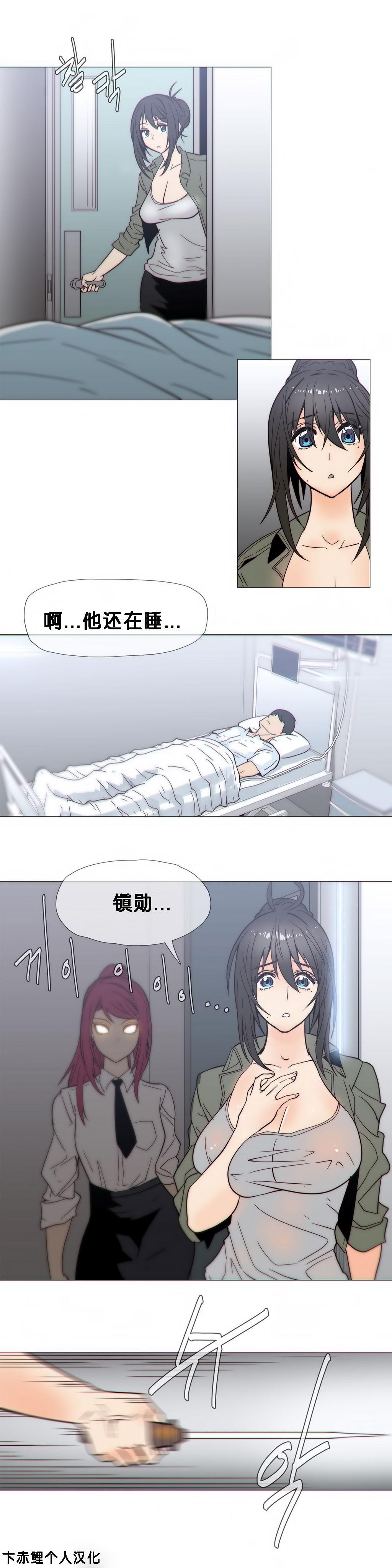 HouseHold Affairs 【卞赤鲤个人汉化】1~33话(持续更新中) 490