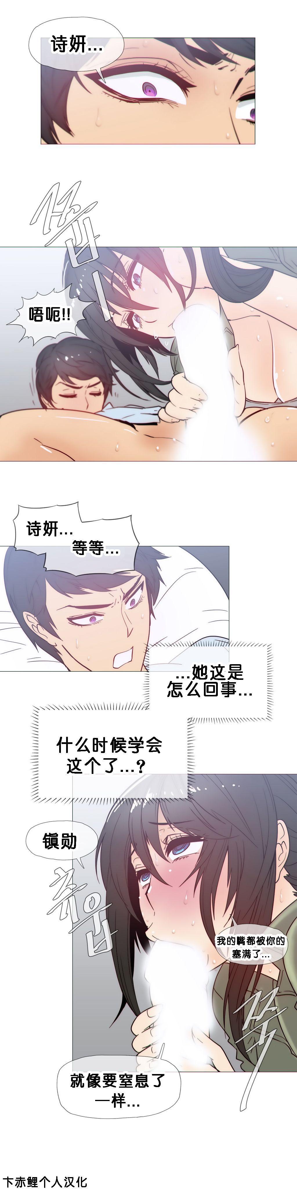 HouseHold Affairs 【卞赤鲤个人汉化】1~33话(持续更新中) 513