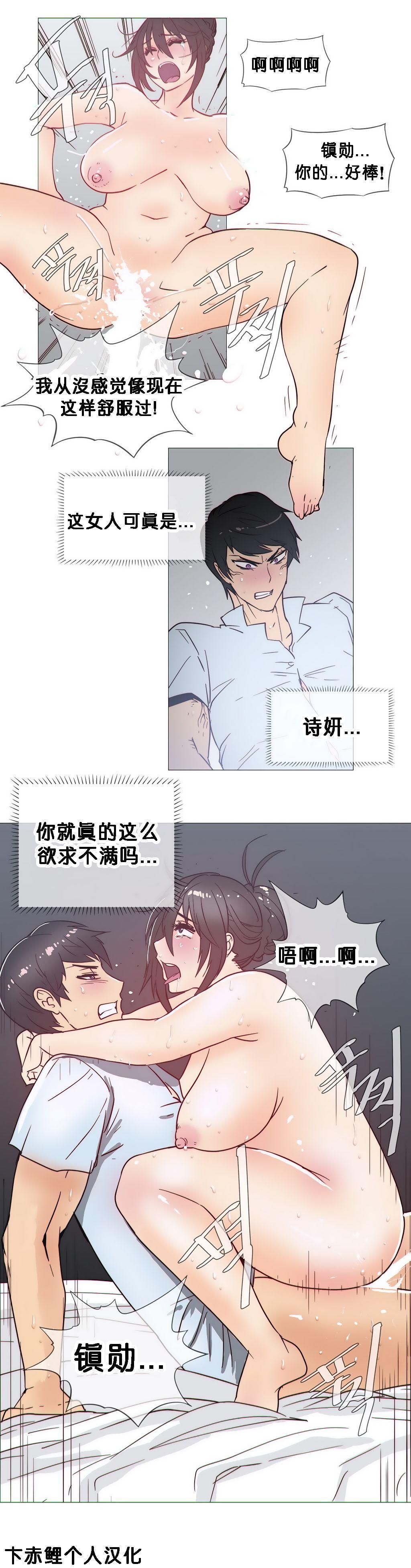 HouseHold Affairs 【卞赤鲤个人汉化】1~33话(持续更新中) 519