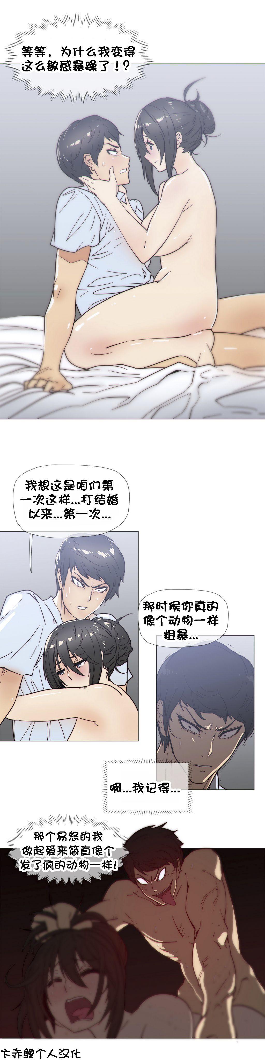HouseHold Affairs 【卞赤鲤个人汉化】1~33话(持续更新中) 550