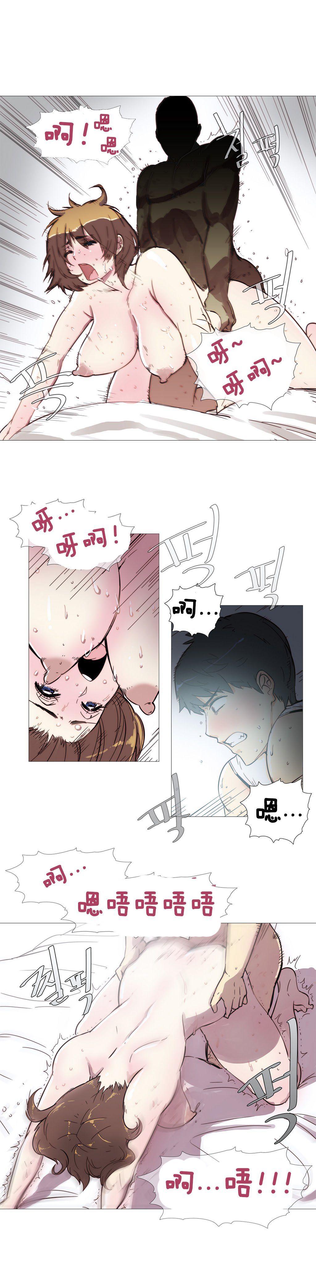 HouseHold Affairs 【卞赤鲤个人汉化】1~33话(持续更新中) 55