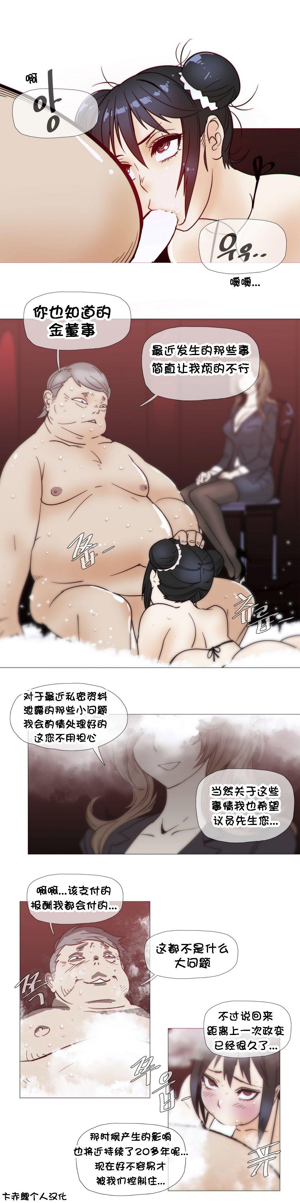 HouseHold Affairs 【卞赤鲤个人汉化】1~33话(持续更新中) 566
