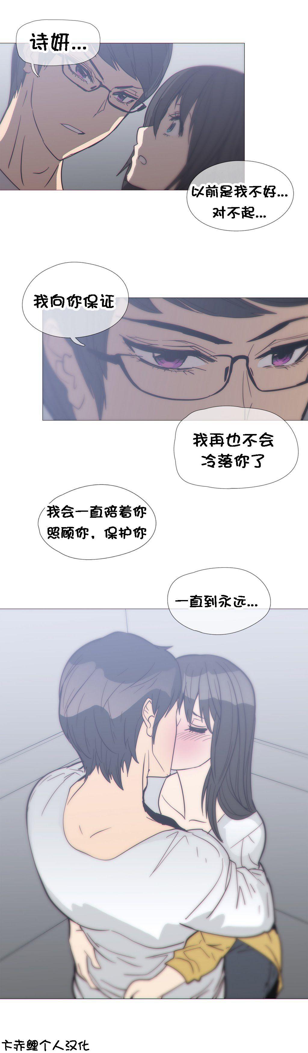 HouseHold Affairs 【卞赤鲤个人汉化】1~33话(持续更新中) 589