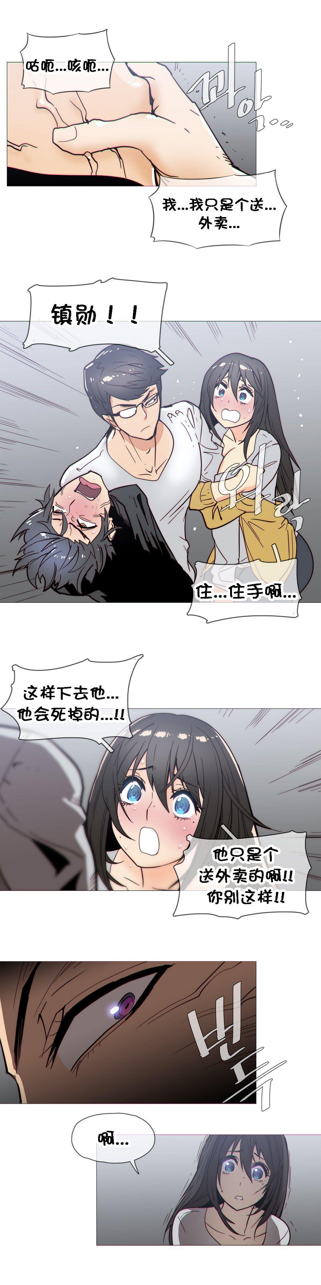 HouseHold Affairs 【卞赤鲤个人汉化】1~33话(持续更新中) 599