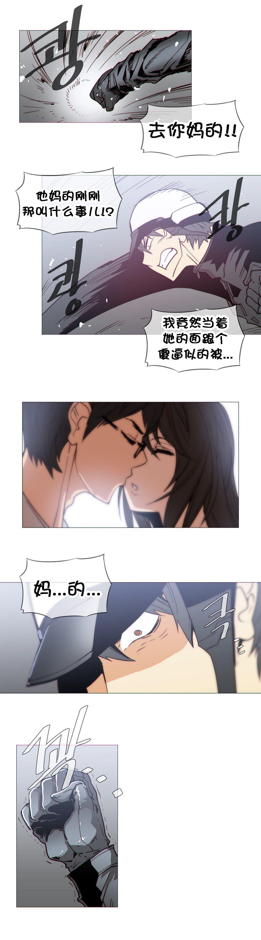 HouseHold Affairs 【卞赤鲤个人汉化】1~33话(持续更新中) 603