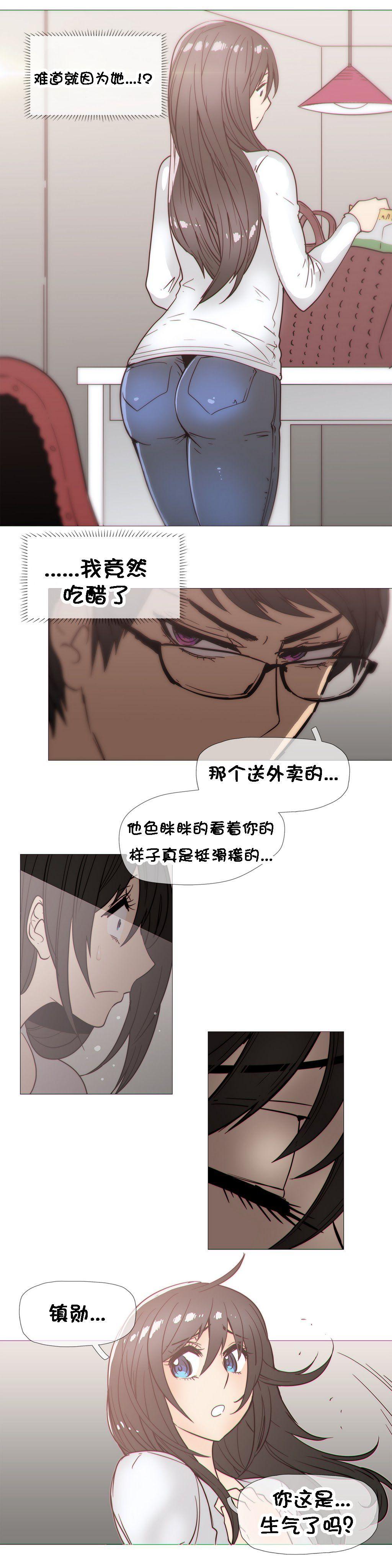 HouseHold Affairs 【卞赤鲤个人汉化】1~33话(持续更新中) 605