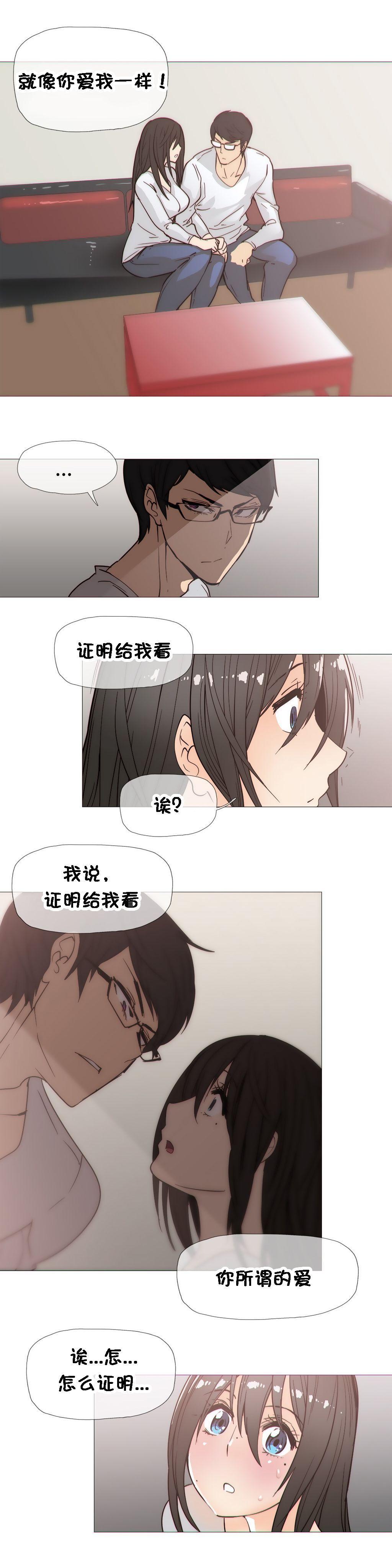 HouseHold Affairs 【卞赤鲤个人汉化】1~33话(持续更新中) 607