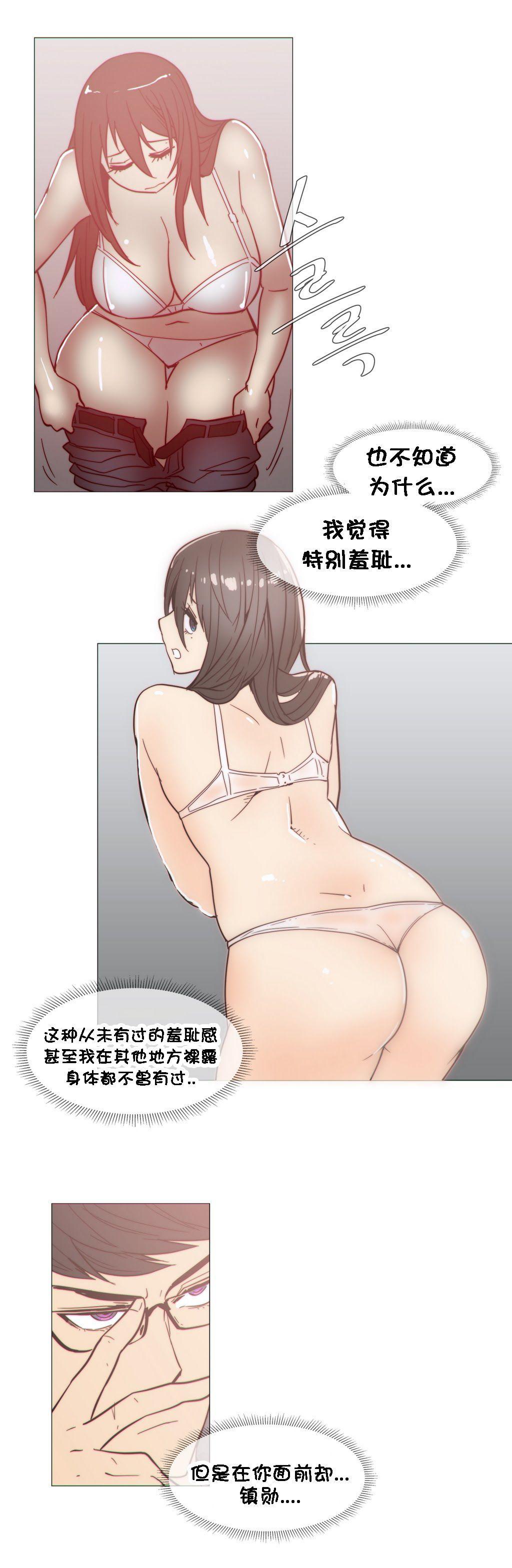 HouseHold Affairs 【卞赤鲤个人汉化】1~33话(持续更新中) 609