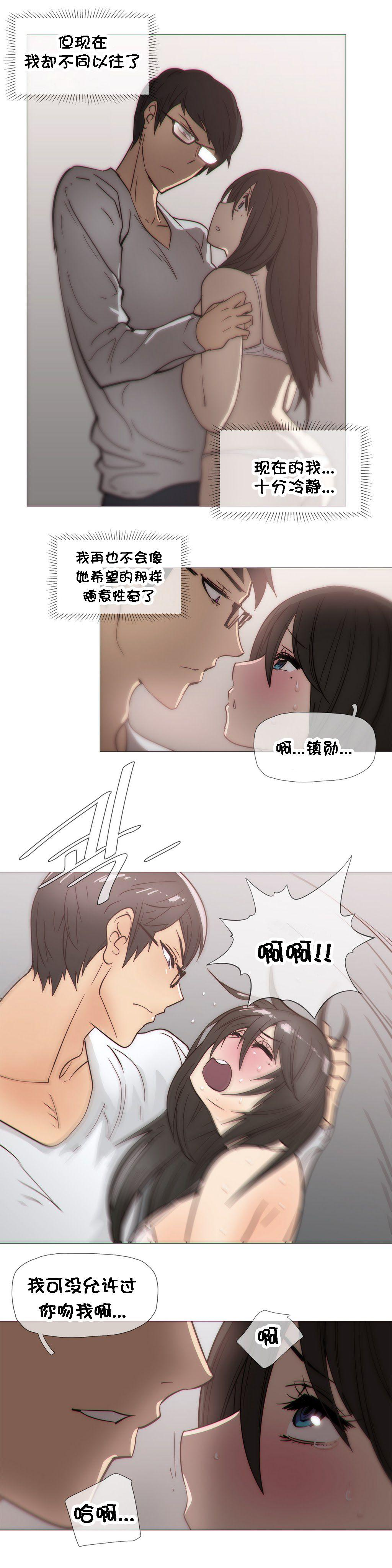HouseHold Affairs 【卞赤鲤个人汉化】1~33话(持续更新中) 611