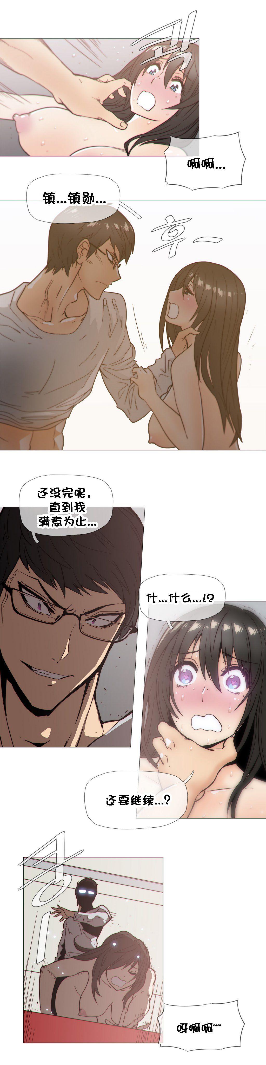 HouseHold Affairs 【卞赤鲤个人汉化】1~33话(持续更新中) 622