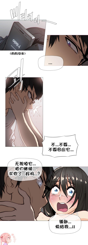 HouseHold Affairs 【卞赤鲤个人汉化】1~33话(持续更新中) 628