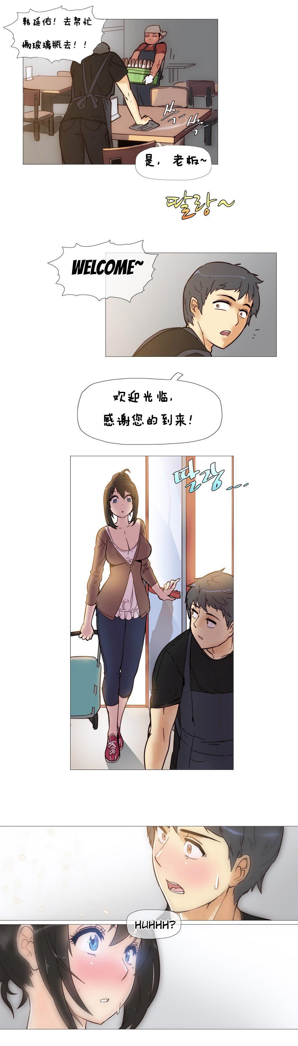 HouseHold Affairs 【卞赤鲤个人汉化】1~33话(持续更新中) 63