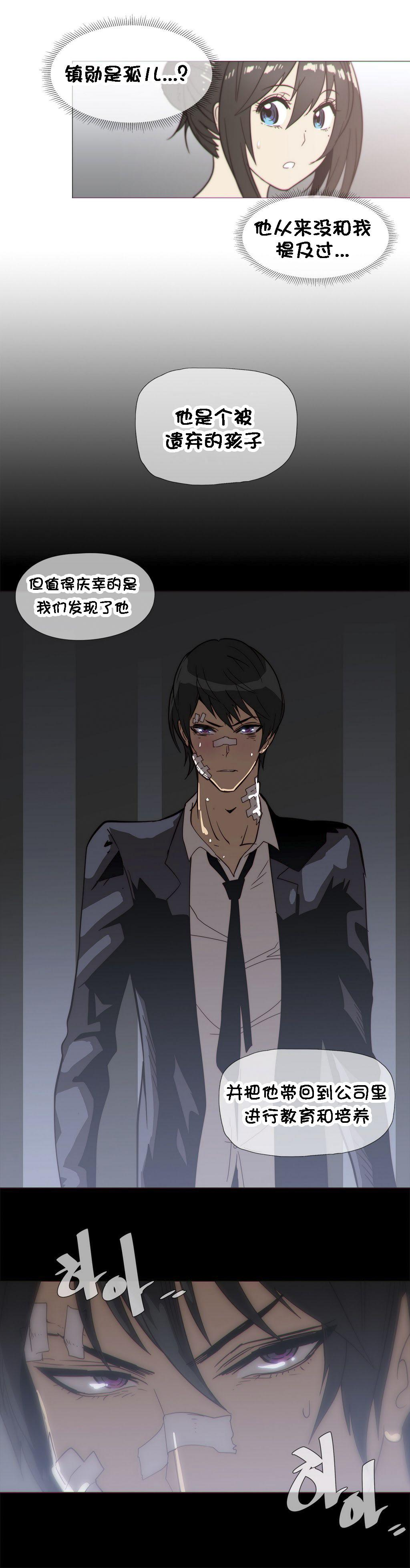 HouseHold Affairs 【卞赤鲤个人汉化】1~33话(持续更新中) 647