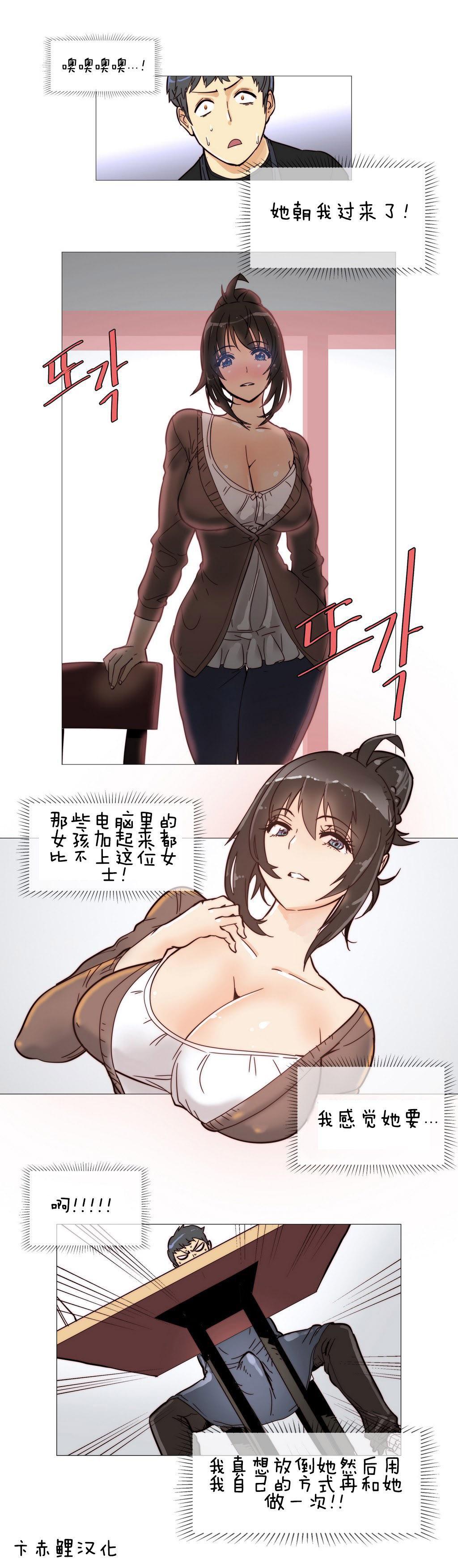 HouseHold Affairs 【卞赤鲤个人汉化】1~33话(持续更新中) 67