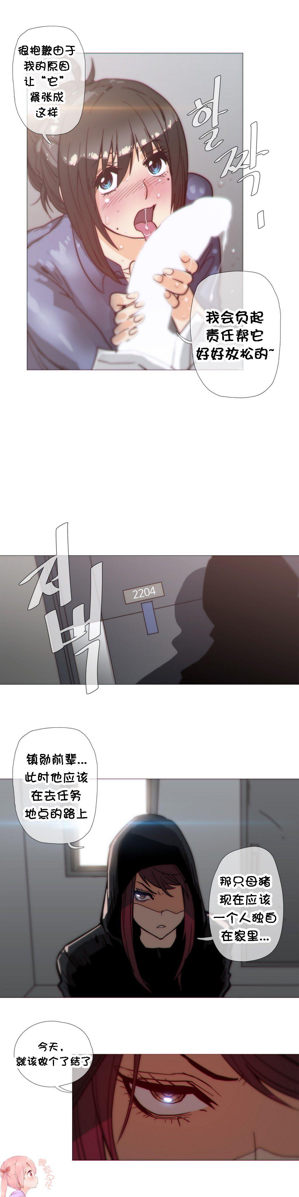 HouseHold Affairs 【卞赤鲤个人汉化】1~33话(持续更新中) 688
