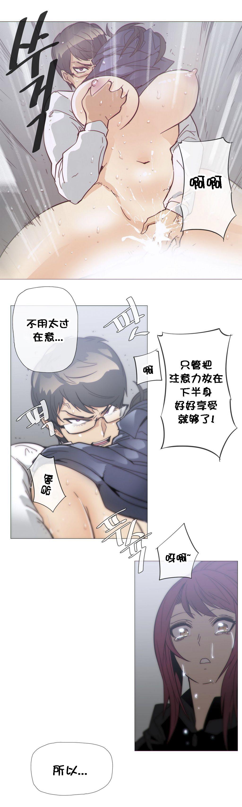 HouseHold Affairs 【卞赤鲤个人汉化】1~33话(持续更新中) 715