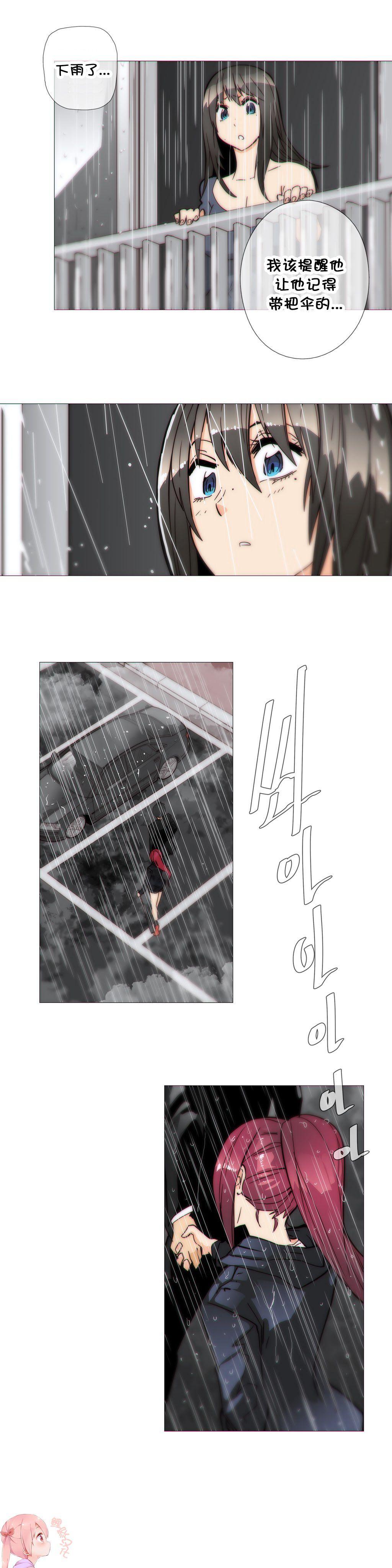 HouseHold Affairs 【卞赤鲤个人汉化】1~33话(持续更新中) 727