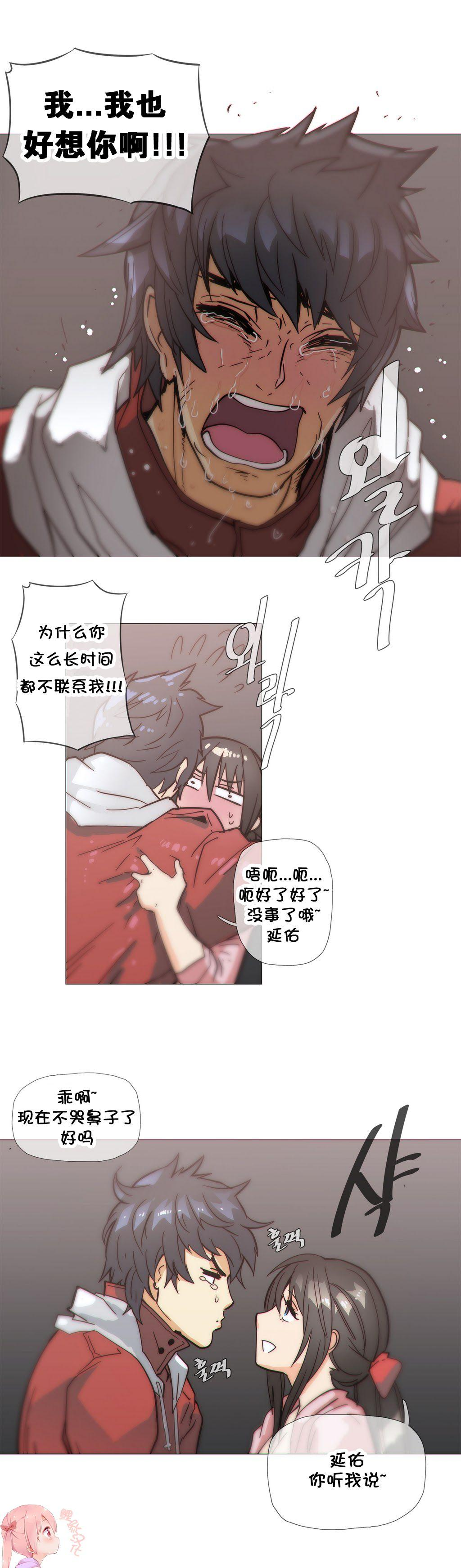 HouseHold Affairs 【卞赤鲤个人汉化】1~33话(持续更新中) 738