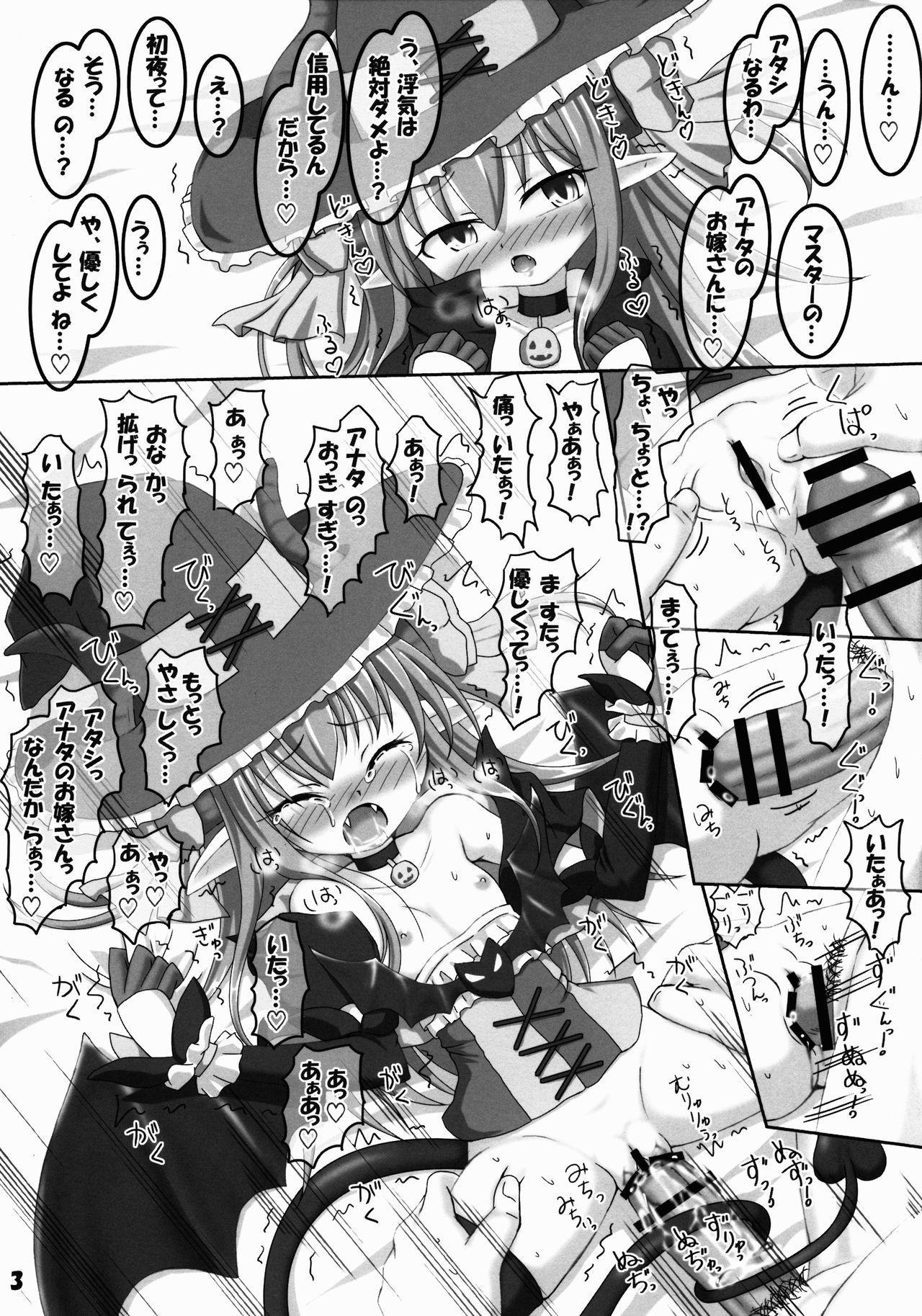 Eli-chan to Kozukuri Shitai Hon 2