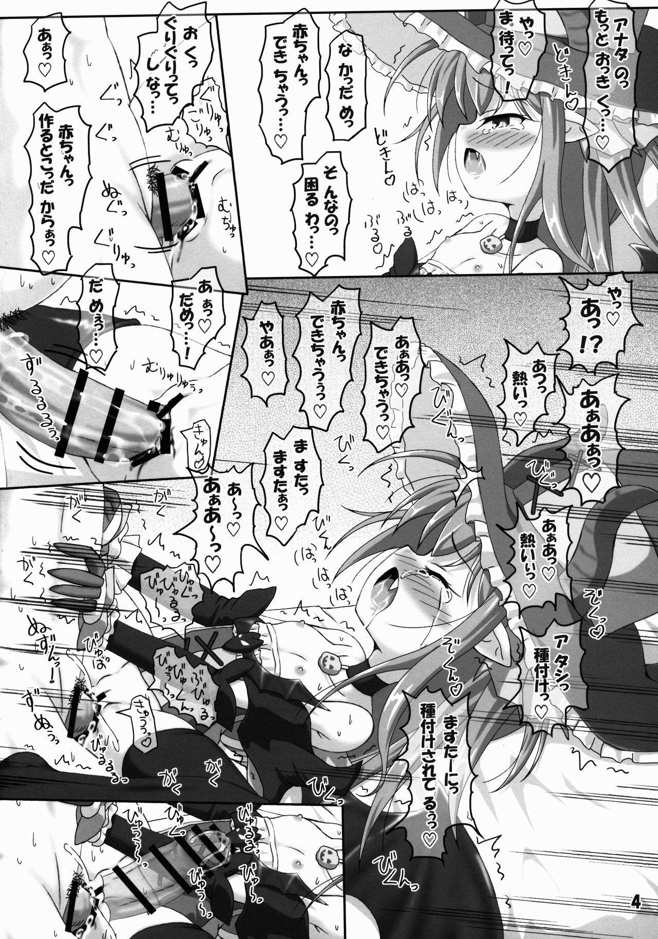 Eli-chan to Kozukuri Shitai Hon 3