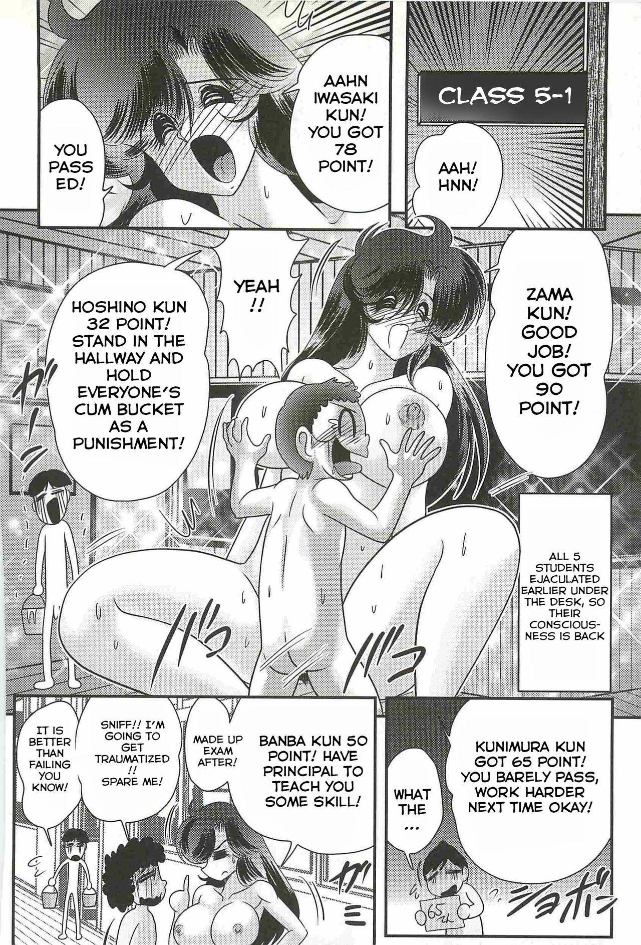 [Kamitou Masaki] Seirei Tokusou Fairy Saber W - Youen Tennyo Den Ch. 5-6 [English] [Hong_Mei_Ling] 13