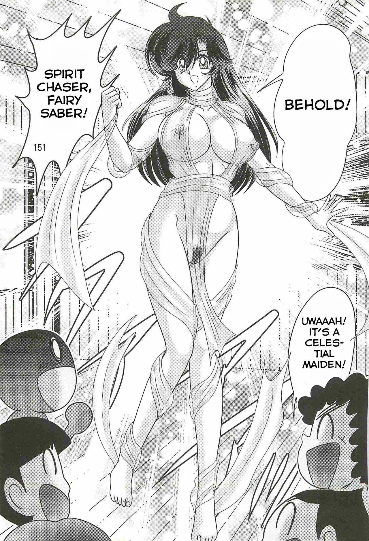 [Kamitou Masaki] Seirei Tokusou Fairy Saber W - Youen Tennyo Den Ch. 5-6 [English] [Hong_Mei_Ling] 24