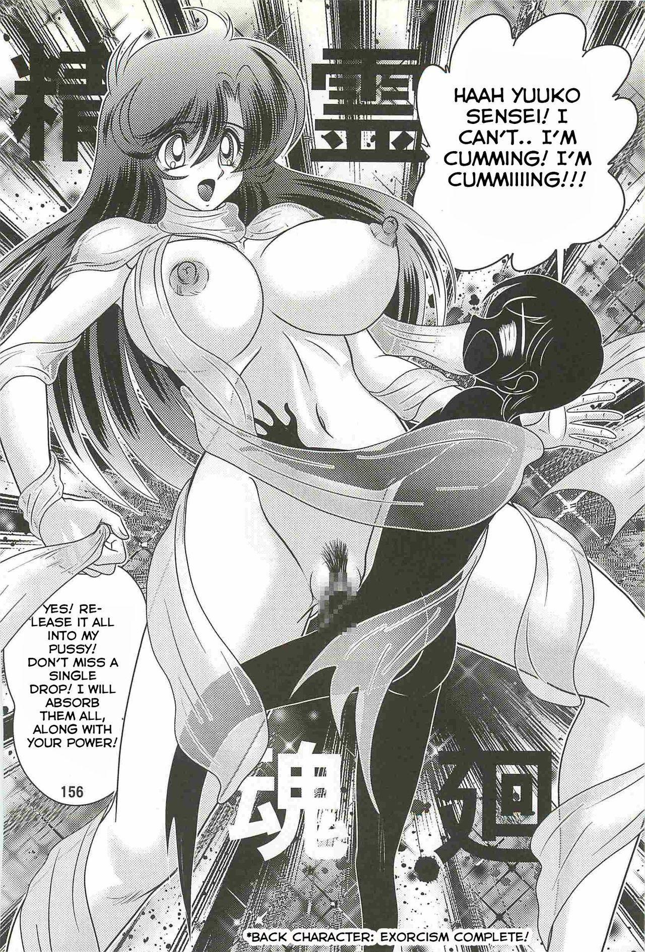 [Kamitou Masaki] Seirei Tokusou Fairy Saber W - Youen Tennyo Den Ch. 5-6 [English] [Hong_Mei_Ling] 29