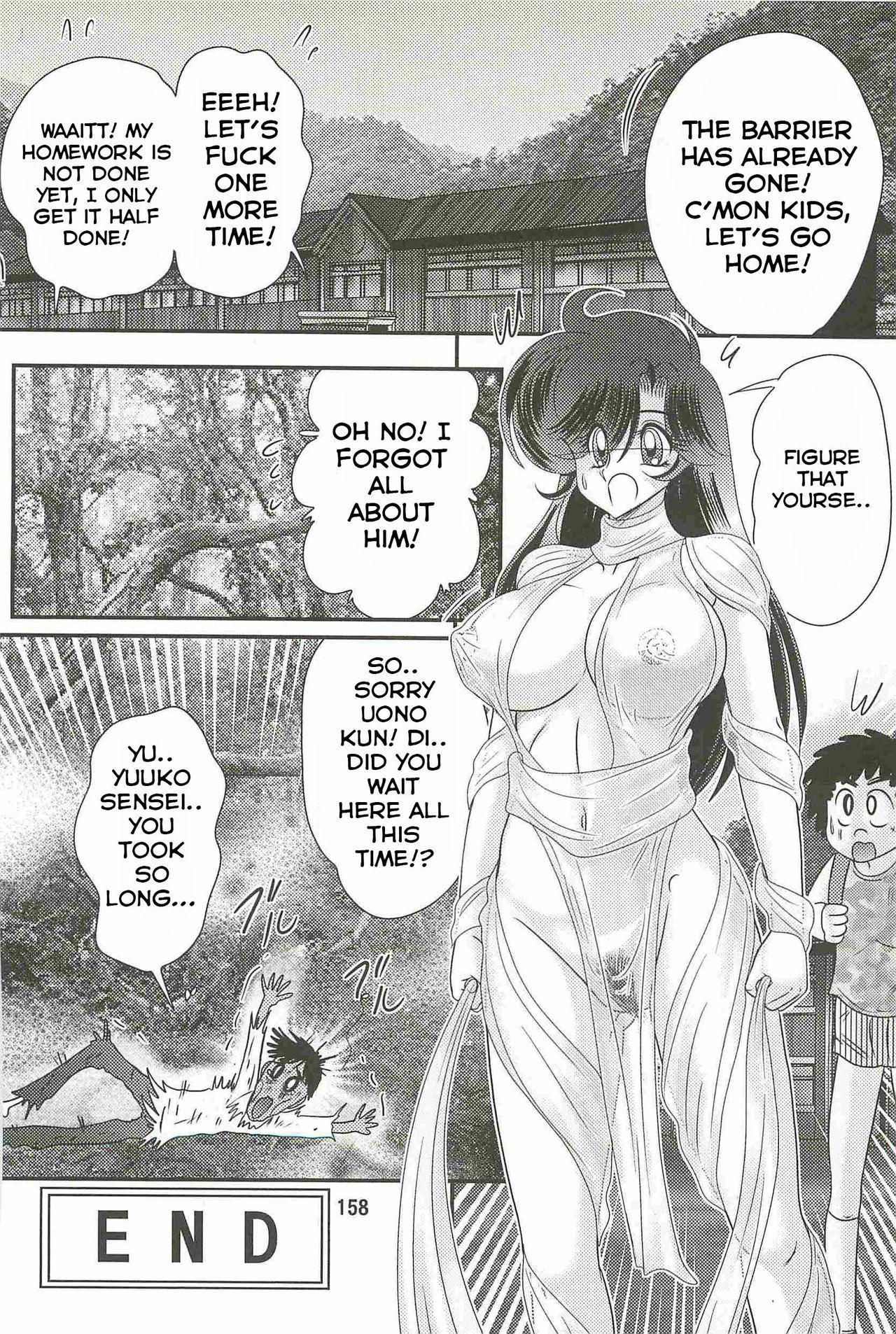 [Kamitou Masaki] Seirei Tokusou Fairy Saber W - Youen Tennyo Den Ch. 5-6 [English] [Hong_Mei_Ling] 31