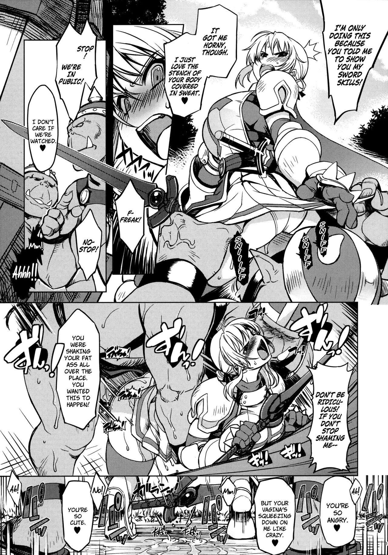 Hime Kishi Tame 2 | Princess Knight Taming 2 15