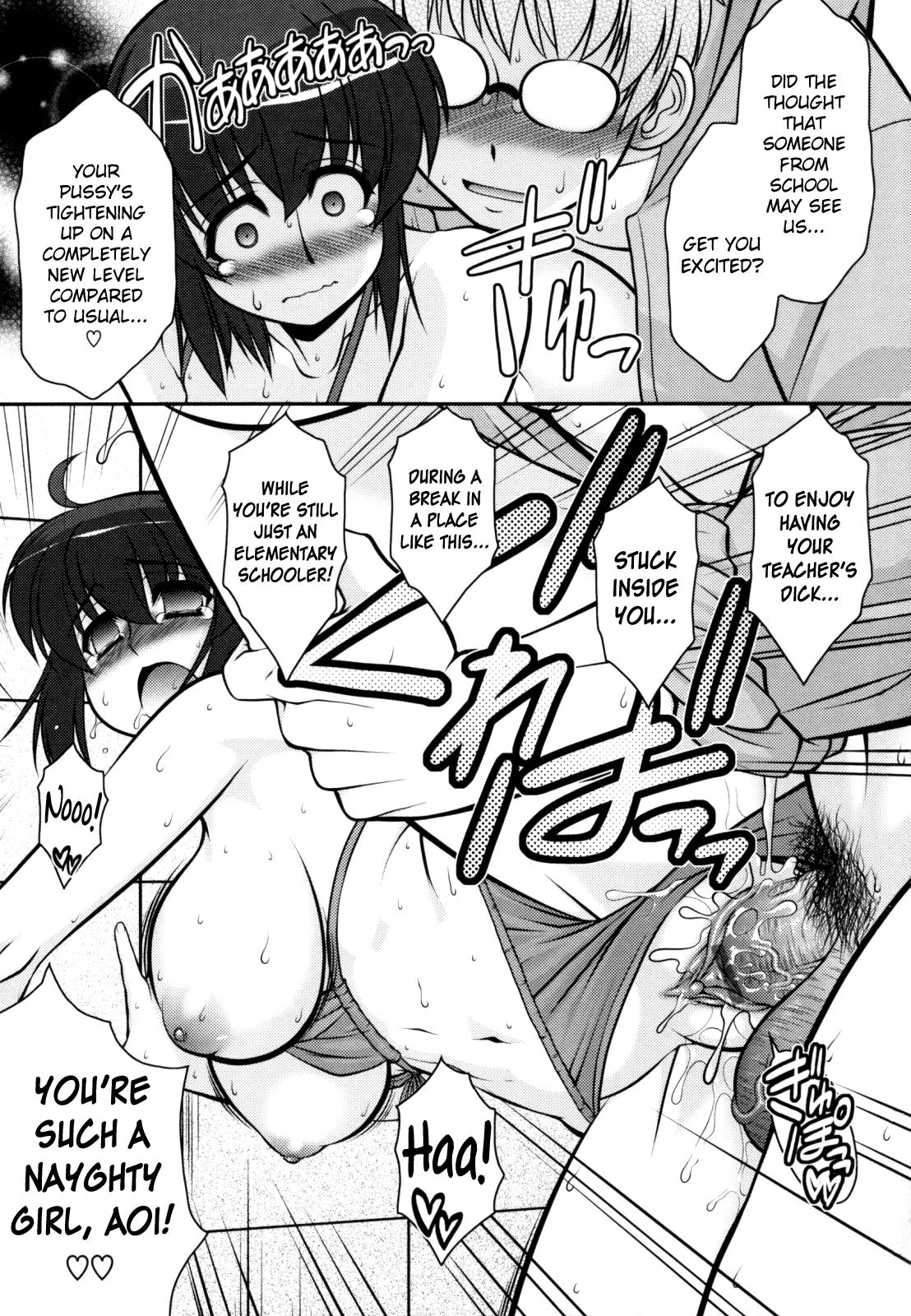 [Harukaze Do-jin] Aoi-chan Attack! Ch.2-6, 9 [English] [biribiri] 44