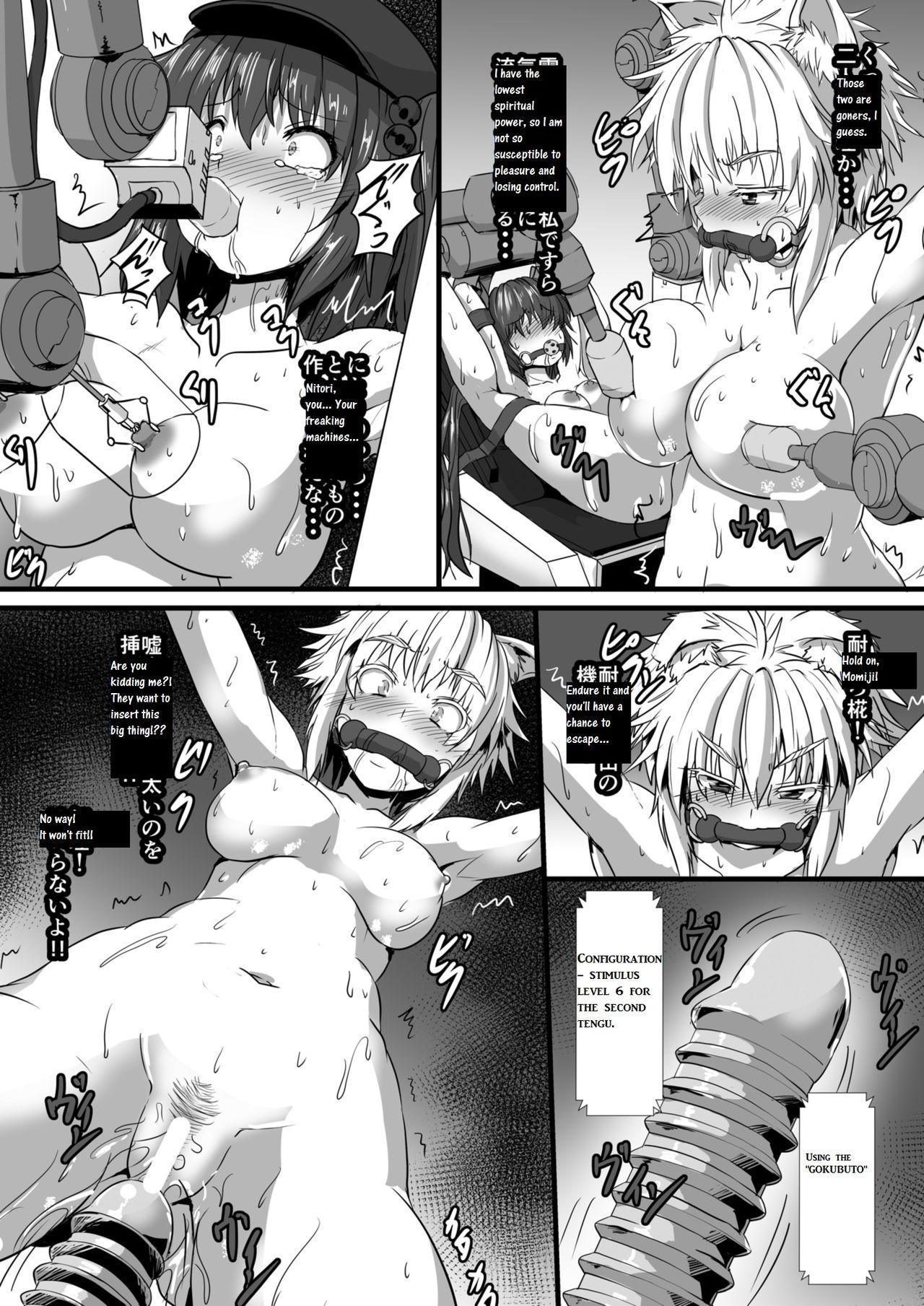 Momiji ga Momimomi Sareru Hon   Erotic Massage for Momiji 11