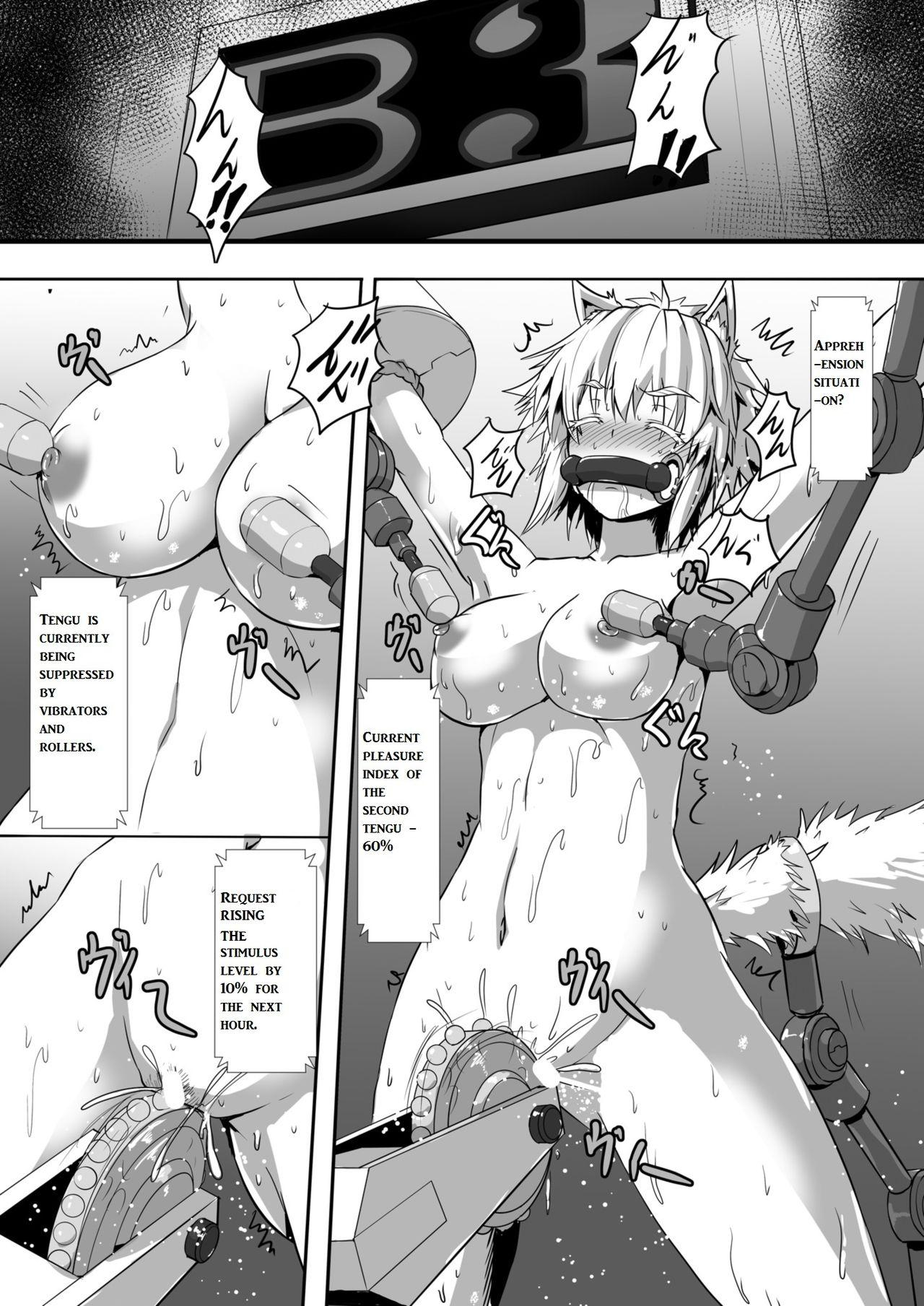 Momiji ga Momimomi Sareru Hon   Erotic Massage for Momiji 8