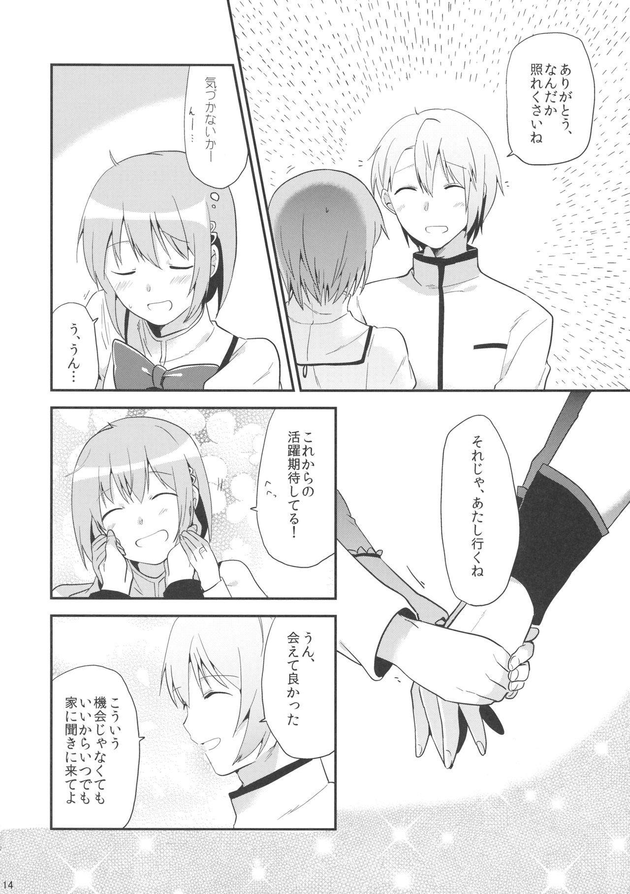 if Kanzenban 12