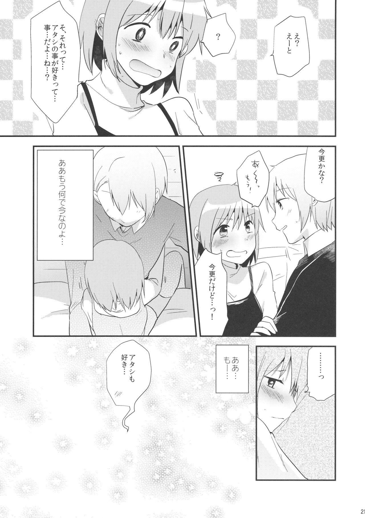 if Kanzenban 23