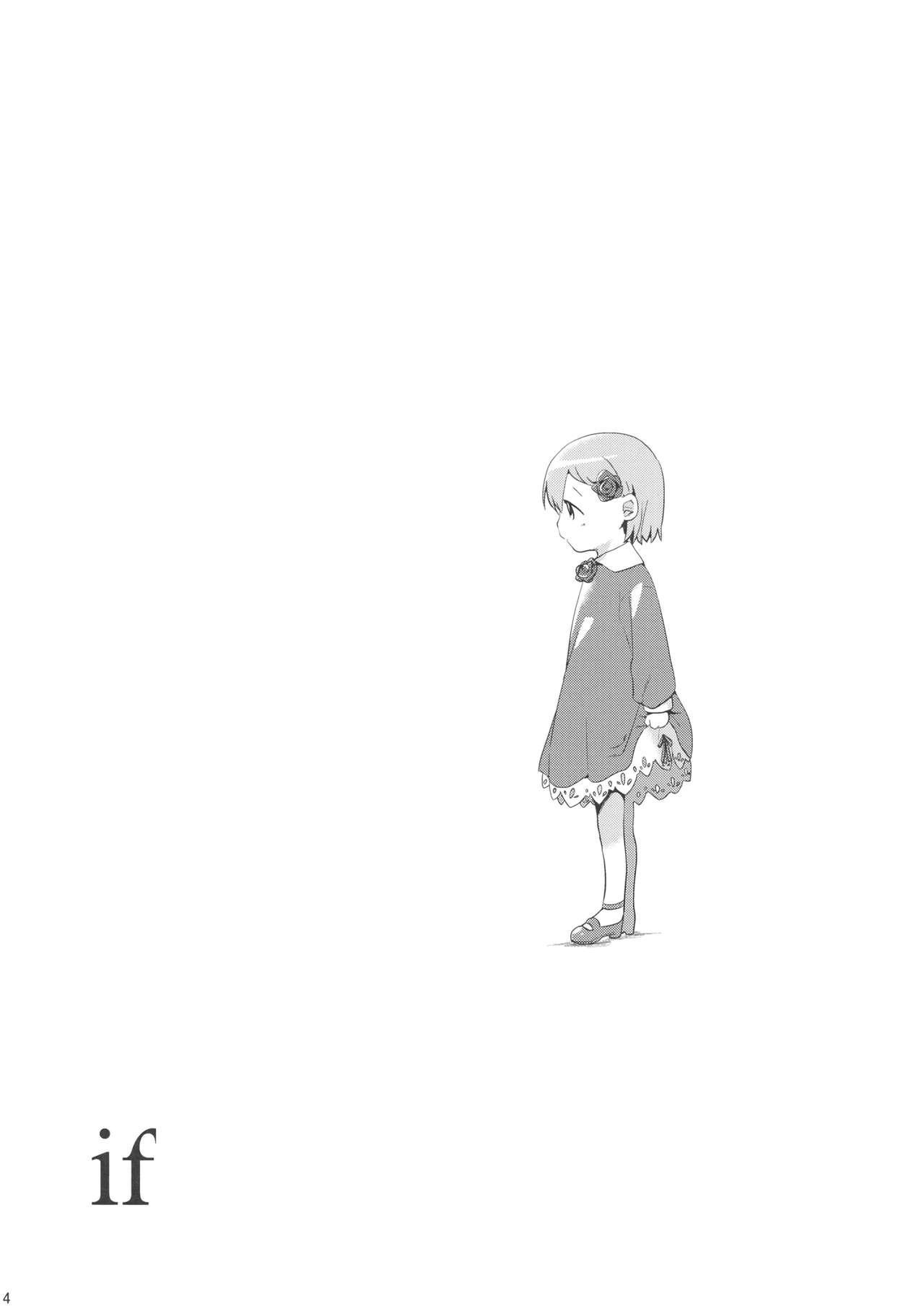 if Kanzenban 2