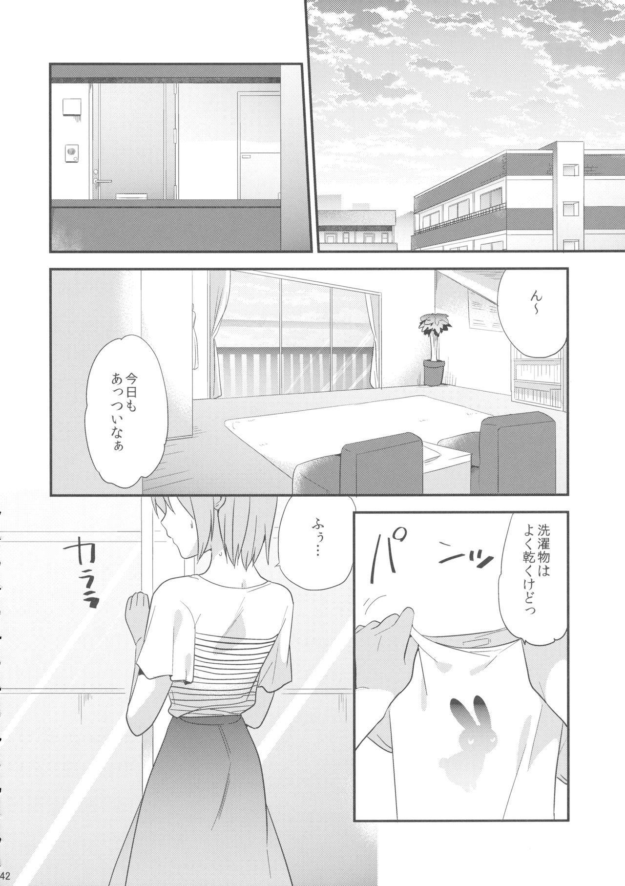 if Kanzenban 40
