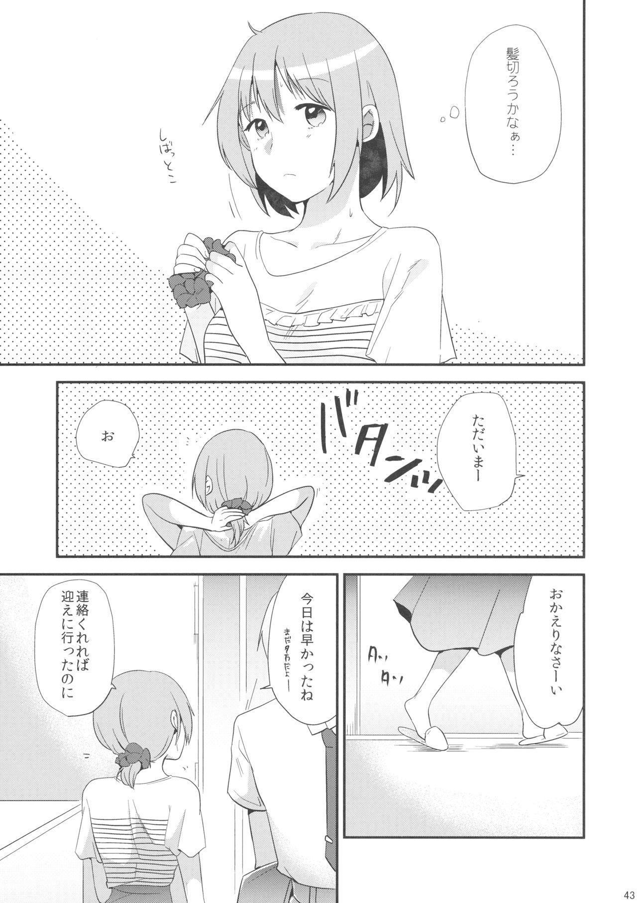 if Kanzenban 41