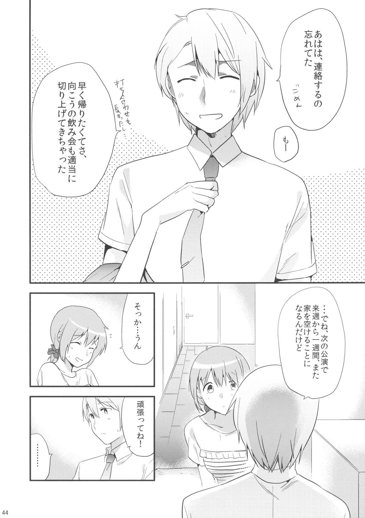 if Kanzenban 42