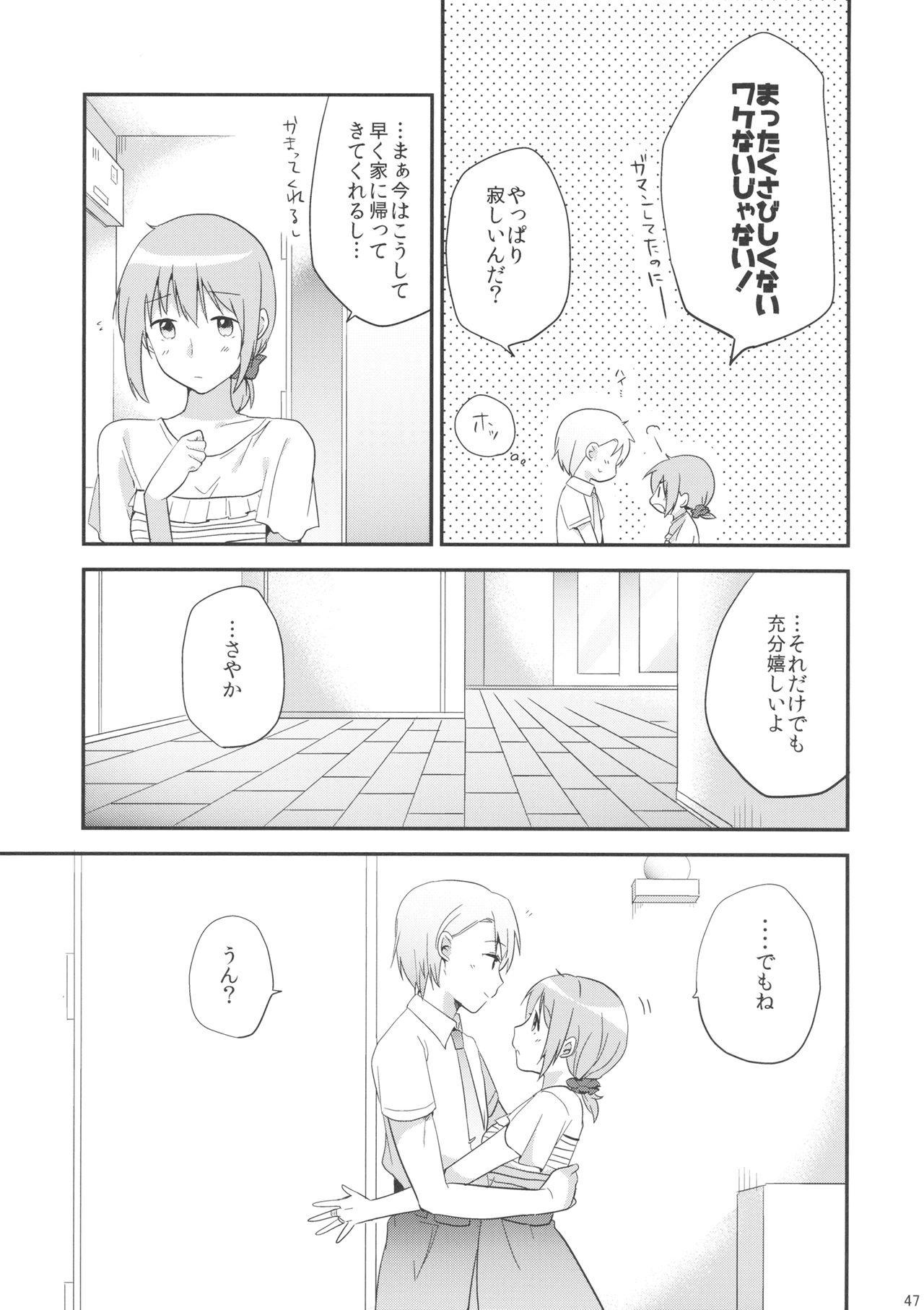 if Kanzenban 45